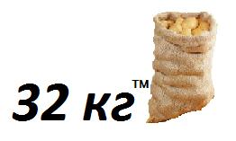 32 КГ